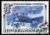 Expedition Chelyuskin — Stock Photo