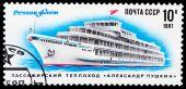 Passenger motor ship — Stock Photo