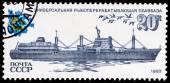 Ships of the Soviet Fishing Fleet — Stock Photo