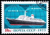 Ship Mikhail Lermontov — Stock Photo