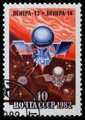 Satellite Venus — Stock Photo