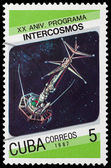 Space program Intercosmos — Stockfoto