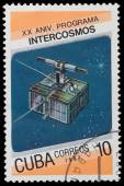 Space program Intercosmos — Foto de Stock