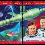 Russian astronauts — Stock Photo #60520529