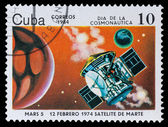 Cosmonautics Day — Stock Photo