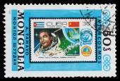 First Cuban cosmonaut A.Tamayo — Stock Photo