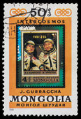 Cosmonaut — Stock Photo