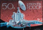 International space project Phobos — Stock Photo