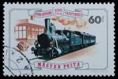 Centenary of Gyor-Sopron Railway — Stock Photo