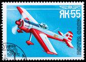 Aircraft Yakovlev — Stock Photo