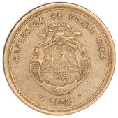 Costa Rican coin — Stock Photo