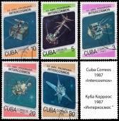 Soviet space program — Stock Photo
