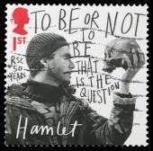 Hamlet — Stock Photo