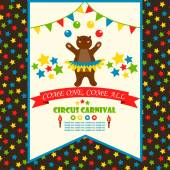 Circus party card design for kids — Stock Vector