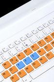 Colorful keyboard — Stock Photo