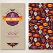 Halloween two sides poster or flyer. — Stock Vector #52041615