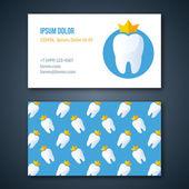 Modello di identità corporativa di clinica odontoiatrica. — Vettoriale Stock