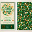 Set Of Vintage Happy St. Patricks Day Greeting Card or Flyer. — Stock Vector #62253423