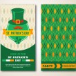 Set Of Happy St. Patricks Day Greeting Card or Flyer. — Stock Vector #62253431