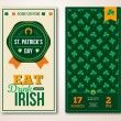 Set Of Vintage Happy St. Patricks Day Greeting Card or Flyer. — Vettoriale Stock  #62253487