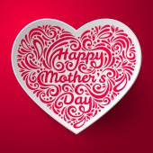 Mothers Day background with three dimensional heart shape — Stockvector