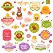 Easter scrapbook set. Labels, ribbons and other elements. — Stock Vector #64526743