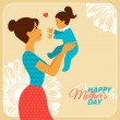 Mother and Daughter with Happy Mothers Day Congratulation Text. — Stock Vector #68234555