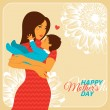 Mother and Daughter with Happy Mothers Day Congratulation Text. — Stock Vector #68234605