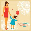 Mother and Daughter with Happy Mothers Day Congratulation Text. — Stock Vector #68234607