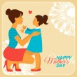 Mother and Daughter with Happy Mothers Day Congratulation — Stock Vector #68354305