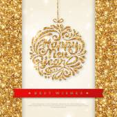 スパンコールのついたクリスマス安物の宝石と光沢のあるゴールドのグリーティング カード. — ストックベクタ