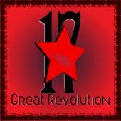 Great Revolution — Stock Vector