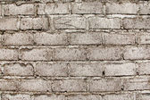 Aerated concrete wall texture — Stock Photo