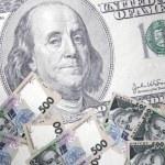 Постер, плакат: Inflation Ukrainian hryvnia