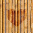 Bamboo texture with a heart — Stock Photo #70259739