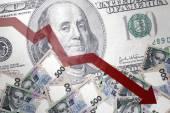 Inflation Ukrainian hryvnia — Stock Photo