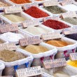 Colorful picturesque piles of spices — Stock Photo #77263069