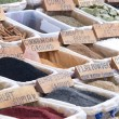 Colorful picturesque piles of spices — Stock Photo #77265217