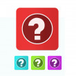 The question mark icon — Stock Photo #60726273