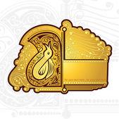Ročník zlaté velké písmeno s ptákem a vzor — Stock vektor