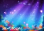 Vector blur background with underwater cave — Vector de stock
