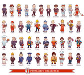 Vector set of business people, such as policeman, doctor, worker and other — Stock Vector