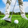 Golfer teeing off — Stock Photo #54240235