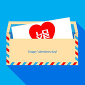 Illustration for Valentines day holiday. Letter in an envelope with the words love. — Stock Vector