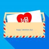 Resimde sevgililer günü tatil için. mektup sözleri aşk bir zarf içinde. — Stok Vektör