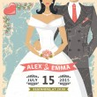 Retro wedding invitation.Bride, groom, wedding elements — Stock Photo #54882765