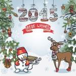 Christmas greeting card — Stock Photo #56853555