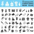 Christmas, New Year icons silhouette set — Stock Photo #58485419