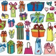 Colored gift boxes, bags set — Stock Photo #59282315