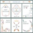 Vintage card set with floral elements. — Stock Photo #61989703